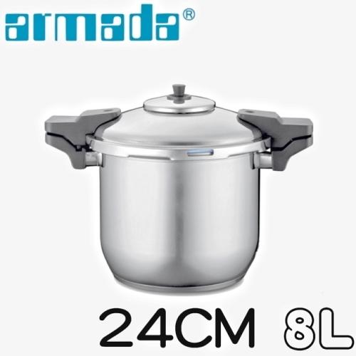【南紡購物中心】《armada》新白金快易鍋組(壓力鍋) 8.0L (不含內鍋/直徑24公分) AM-3018N