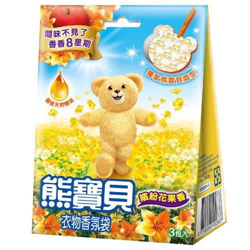 熊寶貝衣物香氛袋花香21g【愛買】