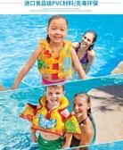 兒童救生衣浮力背心嬰兒游泳裝備寶寶水上馬甲漂流泳衣泳圈 千千女鞋YXS
