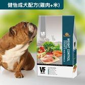 【寵物王國】VF魏大夫-健怡成犬配方(雞肉+米)7kg