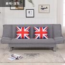 沙發床沙發小戶型出租房沙發床兩用可折疊雙人簡易小沙發布藝懶人沙發【全館免運】