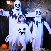 萬聖節服裝 萬圣節兒童服裝幽靈衣服吸血鬼男童女童幼兒園小女巫表演裝扮服飾 快速出貨