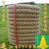 拔河比賽專用繩趣味拔河繩成人
