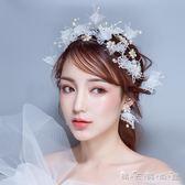 新娘頭飾2018新款超仙森系髮箍韓式仙美髮飾婚禮婚紗禮服結婚飾品 晴天時尚館
