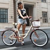 自行車女式成年普通單車城市復古上班輕便成人男女學生淑女車【快速出貨】