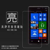 ◆亮面螢幕保護貼 NOKIA Lumia 820 保護貼 軟性 高清 亮貼 亮面貼 保護膜 手機膜
