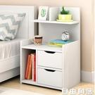 床頭櫃置物架床邊桌子臥室簡約現代小型收納櫃子簡易儲物櫃經濟型  自由角落