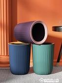 垃圾桶系列 北歐風ins 垃圾桶筒家用可愛少女臥室客廳創意大號廁所衛生間紙簍 幸福第一站