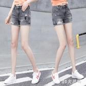 時尚高腰牛仔褲女2020年春秋新款韓版休閒破洞褲子減齡顯瘦短褲潮 FX4961 【MG大尺碼】