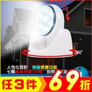360度旋轉調整感應燈夜燈【AE10057】99愛買生活百貨