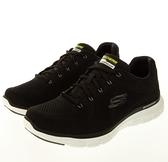 SKECHERS 男訓練鞋 FLEX ADVANTAGE 4.0 寬楦款 232223WBLK