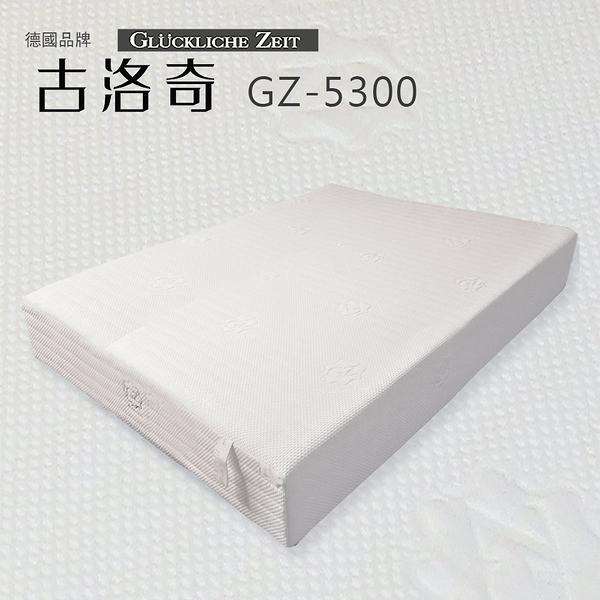古洛奇電動床墊 GZ-5300 標準雙人床-5尺