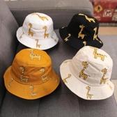 兒童帽子遮陽夏季薄款寶寶漁夫帽韓版【奇趣小屋】