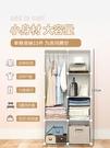 簡易衣柜出租房家用臥室現代簡約小型宿舍組裝布衣櫥儲物收納柜子