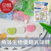 【豆嫂】日本零食 早川製菓 角落生物乳酸菌糖果(80g)