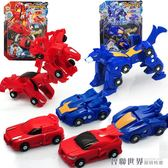 爆裂龍威變形合體對戰機器人飛車組合套裝男孩玩具 智聯