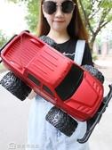 遙控車 超大遙控車越野車充電無線遙控汽車兒童玩具男孩玩具車電動漂移車 【麻吉好貨】