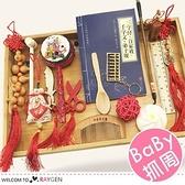 寶寶抓周用品16件/組 中式五葫抓周 周歲禮 道具
