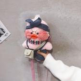 玩偶包 玻尿酸鴨斜背包毛絨玩偶卡通可愛萌小仙女網紅少女側背包學生背包 韓國時尚週
