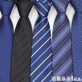 領帶男 領帶男正裝商務7cm 職業深藍黑色一易拉得拉錬免打懶人方便窄韓版 芭蕾朵朵