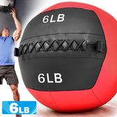 負重力6LB軟式藥球2.7KG舉重量訓練球wall ball壁球牆球沙球沙袋沙包非彈力量健身球抗力球韻律球