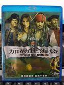 挖寶二手片-Q00-061-正版BD【神鬼奇航4 幽靈海 2D單碟】-藍光電影