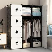 簡易衣柜現代簡約布藝出租房用收納組裝掛臥室家用儲物柜塑料衣櫥