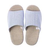 HOLA 舒適直紋盆底拖鞋-藍XL