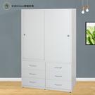 【米朵Miduo】4尺拉門六抽塑鋼衣櫃 推門衣櫥 防水塑鋼家具(上下座)