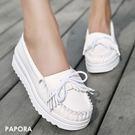 休閒鞋.真皮莫卡辛厚底流蘇鬆糕鞋真皮小白鞋【K1200】白色