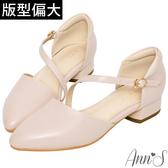 Ann'S瘦瘦的-延伸修長腳背斜帶低跟尖頭鞋-粉