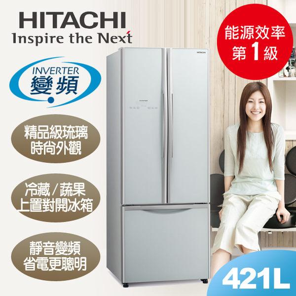A0418  【日立HITACHI】靜音變頻421L。三門對開冰箱。琉璃瓷  RG430
