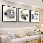 北歐風裝飾畫三聯畫客廳壁畫掛畫沙發背景牆現代簡約餐廳臥室牆畫   IGO