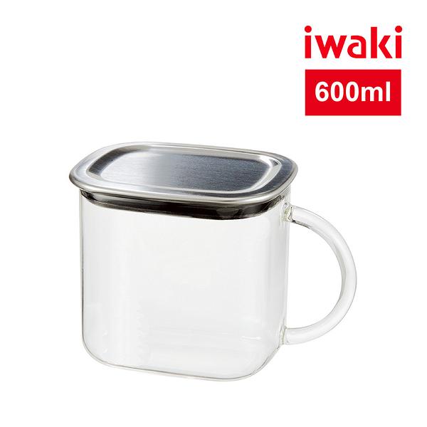 【iwaki】日本耐熱玻璃不銹鋼蓋方型把手收納盒600ml