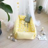 嬰兒防壓神器床中床寶寶床新生兒可折疊便攜式睡籃哄睡仿生嬰兒床