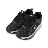 C&K 針織全氣墊跑鞋 黑 男鞋 鞋全家福
