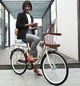 自行車女式通勤單車普通老式城市復古代步輕便成人公主學生男淑女【卡米優品】
