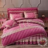 公主蕾絲保暖夾棉加厚珊瑚絨水晶絨床裙四件套床罩法萊絨4件套JY