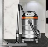 商用吸塵器 杰諾1600W大功率吸塵器家用商用裝修酒店洗車強力地毯工業吸塵 非凡小鋪MKS