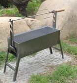 家用BBQ羊肉串加厚燒烤爐子燒烤架木炭烤箱烤羊腿爐肉串3-5人烤雞igo    韓小姐