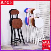 餐椅 折疊椅子家用餐椅簡易椅子靠背椅宿舍凳子陽台靠椅便攜折疊圓凳T 17色 交換禮物