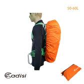 ADISI 防水背包套AS16071 (M) 城市綠洲(後背包、雨衣、雨具、登山露營用品、登山背包)