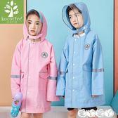 兒童雨衣 kk樹兒童雨衣男童女童小學生中大童防水學生帶書包位雨披6-12歲 【全館9折】