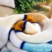 毛毯 真愛毛毯單人午睡毯子雙層加厚兒童冬季保暖云毯學生宿舍蓋毯床單 JD【韓國時尚週】