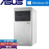 ASUS華碩 H-S640MB-I78700004T 桌上型電腦