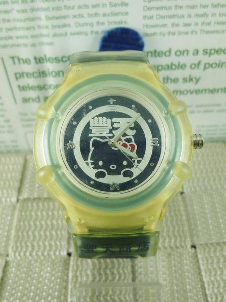 【震撼精品百貨】Hello Kitty 凱蒂貓~手錶-豐天-藍【共1款】
