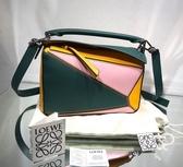 ■現貨在台■專櫃66折■ Loewe 全新真品 小款 Small 經典小牛皮 Puzzle包 綠粉橘拚色