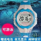 兒童手錶男孩女孩電子錶生活防水學生數字式運動手錶夜光男童女童 【優樂美】
