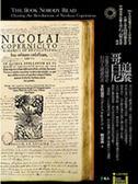 (二手書)追蹤哥白尼—部徹底改變歷史但沒人讀過的書
