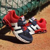 兒童網鞋透氣軟底彈簧小孩子夏季鏤空學生運動男童鞋 全館免運